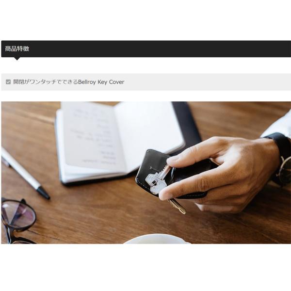 スマートキーケース スマートキー対応 ブランド メンズ レディース コンパクト おしゃれ Bellroy Key Cover ベルロイ|anelanalu|03