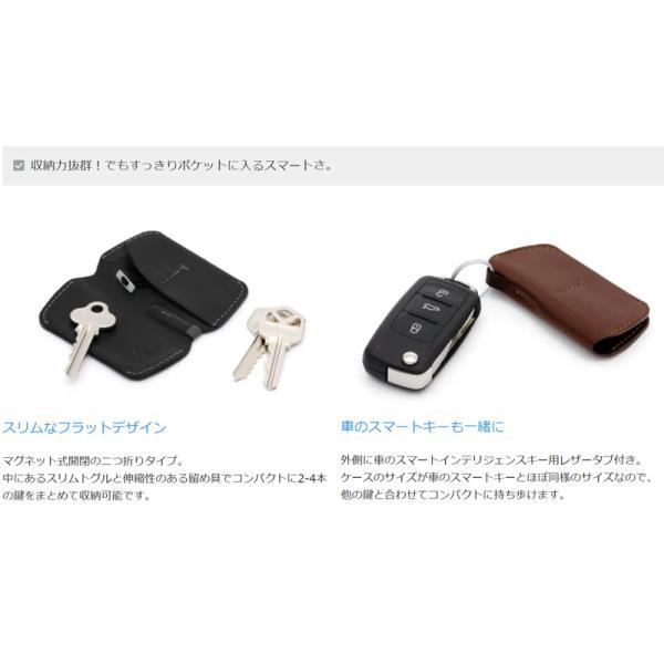 スマートキーケース スマートキー対応 ブランド メンズ レディース コンパクト おしゃれ Bellroy Key Cover ベルロイ|anelanalu|05