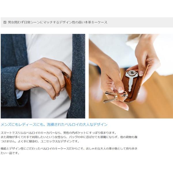 スマートキーケース スマートキー対応 ブランド メンズ レディース コンパクト おしゃれ Bellroy Key Cover ベルロイ|anelanalu|07