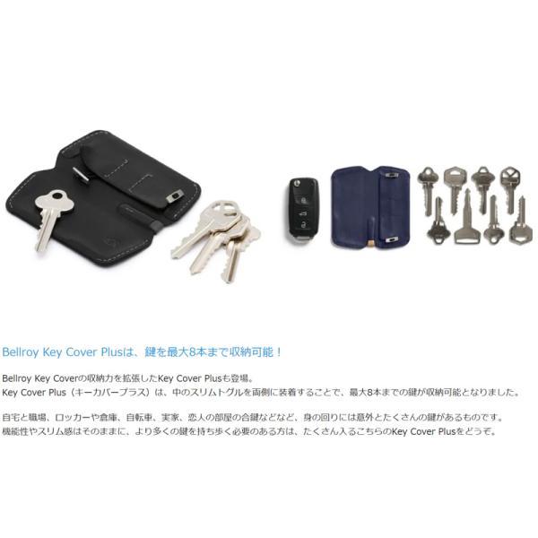 スマートキーケース スマートキー対応 ブランド メンズ レディース コンパクト おしゃれ Bellroy Key Cover ベルロイ|anelanalu|09