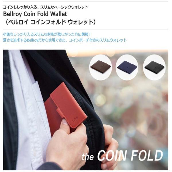 二つ折り財布 メンズ 財布サイフさいふ ブランド 本革 薄い財布 小銭入れあり Bellroyベルロイ Coin Fold Wallet|anelanalu|02