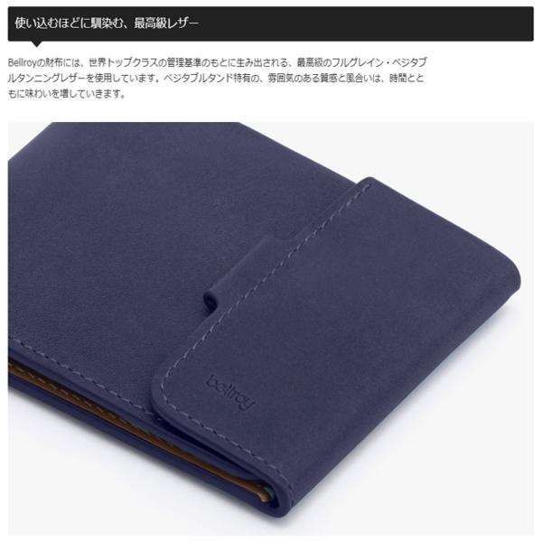 二つ折り財布 メンズ 財布サイフさいふ ブランド 本革 薄い財布 小銭入れあり Bellroyベルロイ Coin Fold Wallet|anelanalu|11
