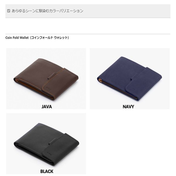 二つ折り財布 メンズ 財布サイフさいふ ブランド 本革 薄い財布 小銭入れあり Bellroyベルロイ Coin Fold Wallet|anelanalu|12