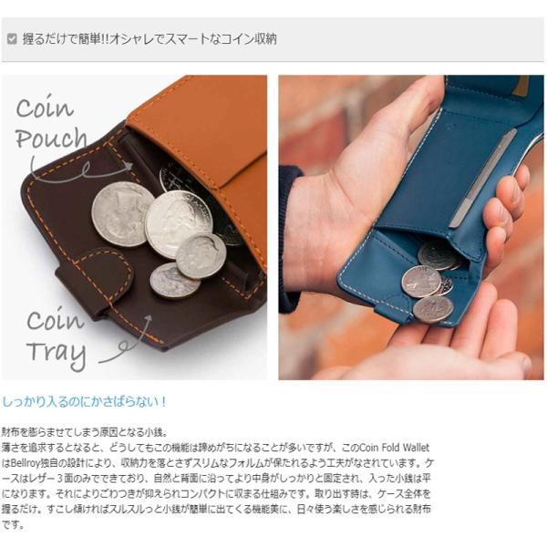 二つ折り財布 メンズ 財布サイフさいふ ブランド 本革 薄い財布 小銭入れあり Bellroyベルロイ Coin Fold Wallet|anelanalu|05