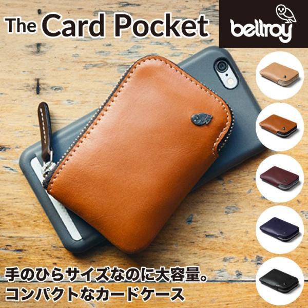 L字ファスナー財布コンパクトミニ薄いミニ財布BellroyCardPocketベルロイカードポケット