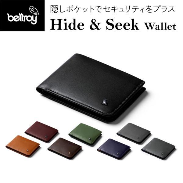 二つ折り レザー & スリム 財布 ベルロイ 収納 カード お財布 コンパクト Seek bellroy Hide