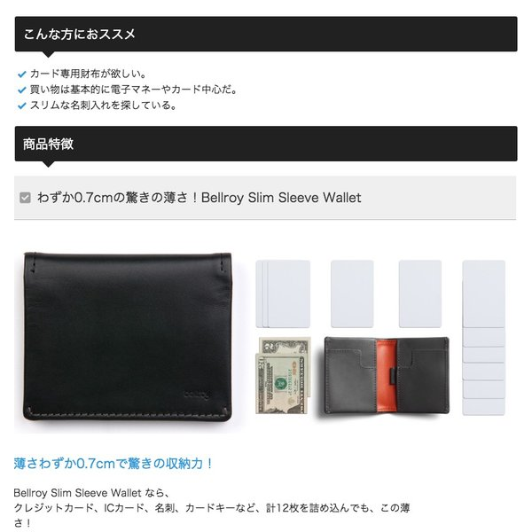 財布サイフさいふ カード専用財布 二つ折り メンズ財布 本革 薄い財布 小銭入れなし Bellroyベルロイ Slim Sleeve|anelanalu|03