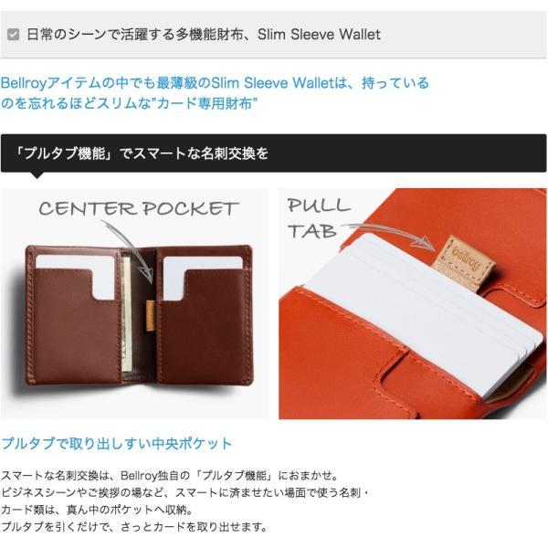 財布サイフさいふ カード専用財布 二つ折り メンズ財布 本革 薄い財布 小銭入れなし Bellroyベルロイ Slim Sleeve|anelanalu|04