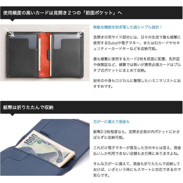 財布サイフさいふ カード専用財布 二つ折り メンズ財布 本革 薄い財布 小銭入れなし Bellroyベルロイ Slim Sleeve|anelanalu|05
