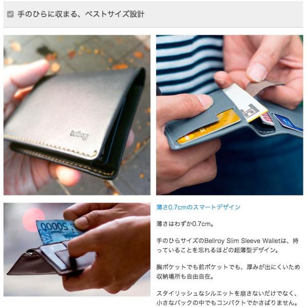 財布サイフさいふ カード専用財布 二つ折り メンズ財布 本革 薄い財布 小銭入れなし Bellroyベルロイ Slim Sleeve|anelanalu|06