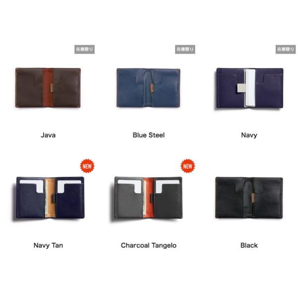 財布サイフさいふ カード専用財布 二つ折り メンズ財布 本革 薄い財布 小銭入れなし Bellroyベルロイ Slim Sleeve|anelanalu|10
