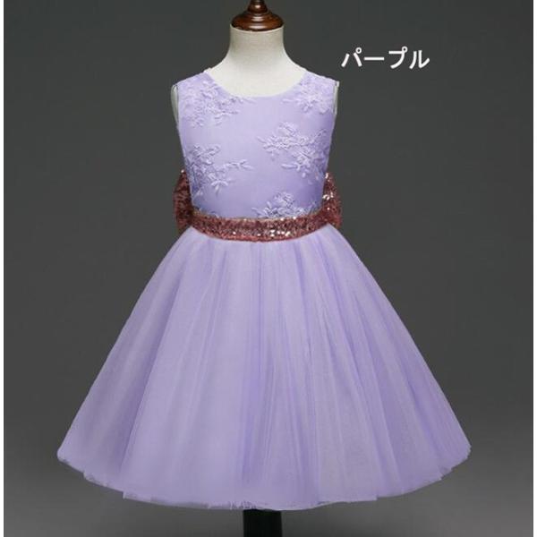 a2c6b51c4509b ... 子供ドレス キッズドレス サフラン オーロラブルー バイカラー ジュニア 発表会 バレエ衣装 演奏会