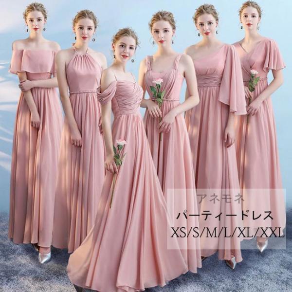 f2226318c807a ロングドレス ブライズメイドドレス パーティードレス マキシ 結婚式 ドレス 袖あり ウェディングドレス 花嫁 ...