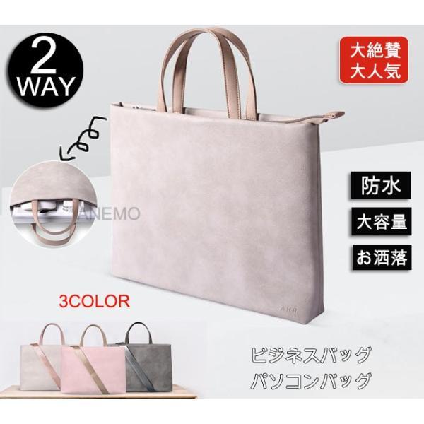 ビジネスバッグ パソコンバッグノートパソコン パソコンケース pcケース カバン PCバッグ 軽い macbook  男女兼用 【11/12/13.3/14/15/15.6inch】|anemo