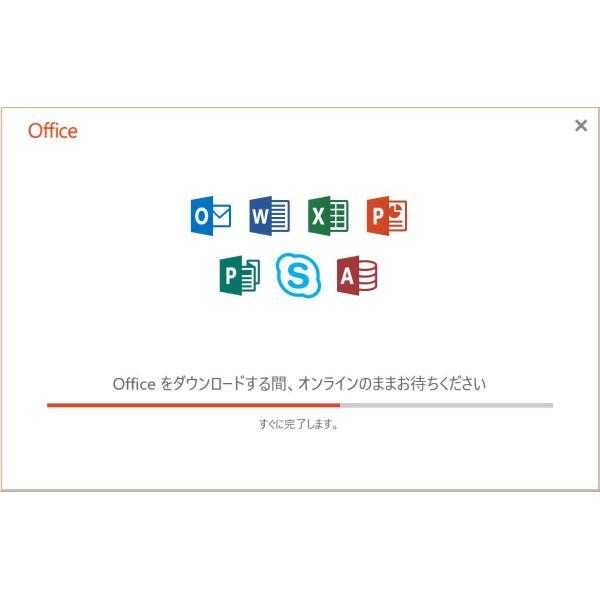 最新 Microsoft Office 2019 1PC プロダクトキー [正規日本語版 /永続 /ダウンロード版 /Office 2019 Professional Plus/ インストール完了までサポート]|anemoneshop|02