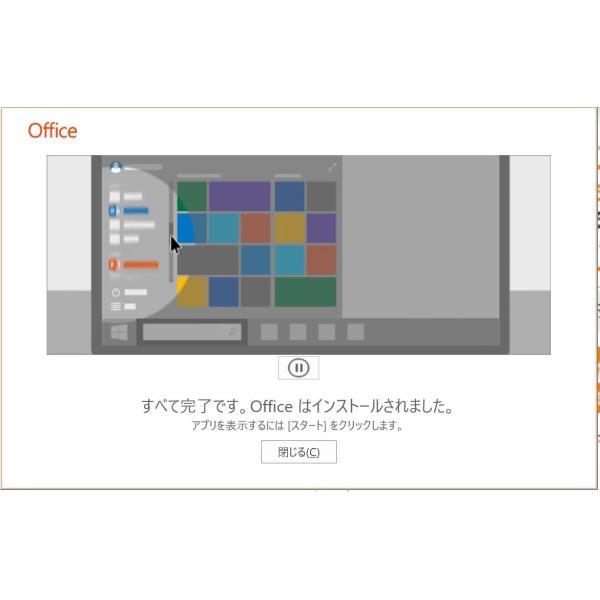 最新 Microsoft Office 2019 1PC プロダクトキー [正規日本語版 /永続 /ダウンロード版 /Office 2019 Professional Plus/ インストール完了までサポート]|anemoneshop|04