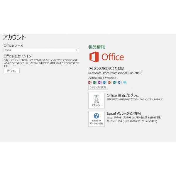 最新 Microsoft Office 2019 1PC プロダクトキー [正規日本語版 /永続 /ダウンロード版 /Office 2019 Professional Plus/ インストール完了までサポート]|anemoneshop|05