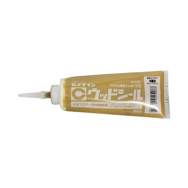 (シーリング フローリング) ウッドシール ライトブラウン 500g (防カビ/隙間充填/巾木/フローリング)