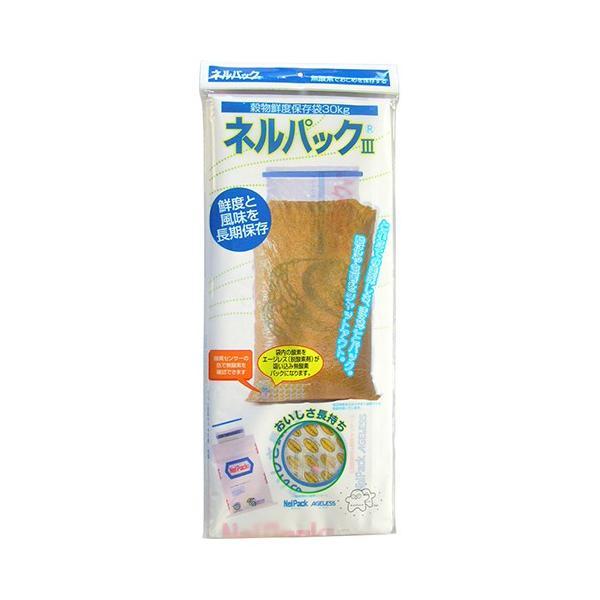 保存袋 お米保存袋 ネルパック 約1年おいしさ長期保存 容量30kg 490×950mm 無酸素パック 真空パック 玄米 白米 防虫