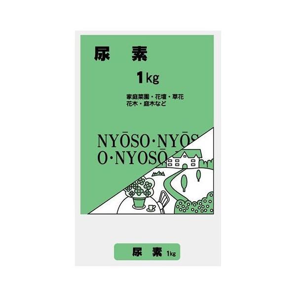 (園芸肥料 追肥) 尿素 1kg (即効性)