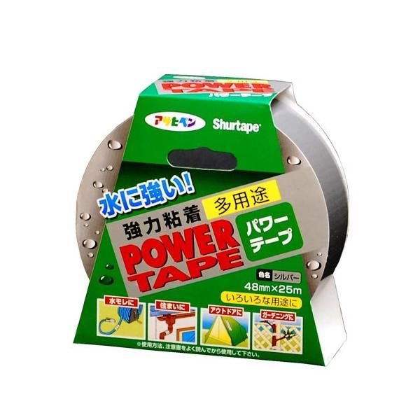 防水テープ 補修テープ