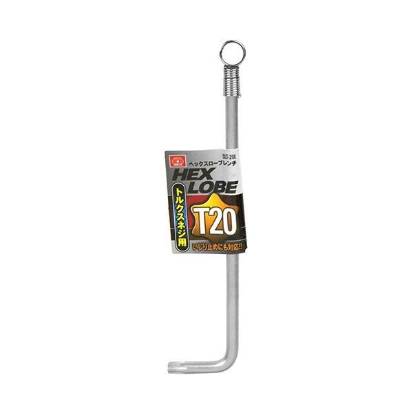 L角レンチ T型トルクスネジ 工具 (SK11) ヘックスローブレンチ (T20) /・SLT-20L