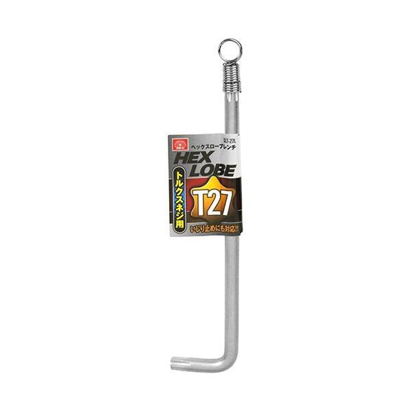 L角レンチ T型トルクスネジ 工具 (SK11) ヘックスローブレンチ (T27) /・SLT-27L