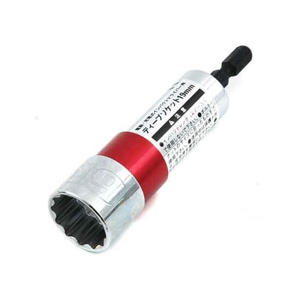電動ドライバー ドリル用(E-VALUE)電気ドリル用ディープソケット 19mm