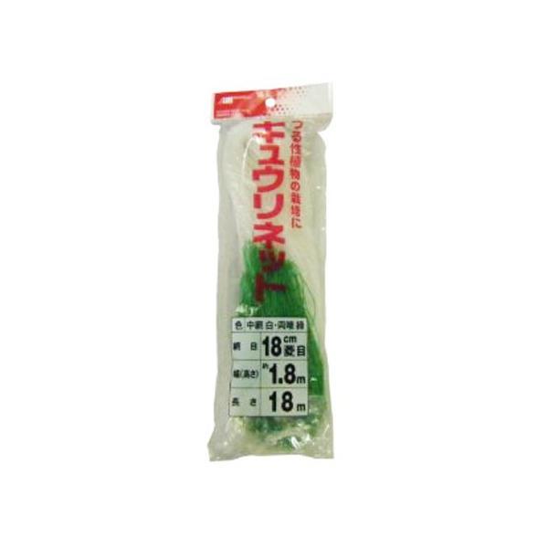 野菜ネット つるネット きゅうりネット キュウリネット (ヘッダー付) 18CM目 1.8M×18M (採光が良く、良果が得られます。摘芯、整枝、誘引が楽)