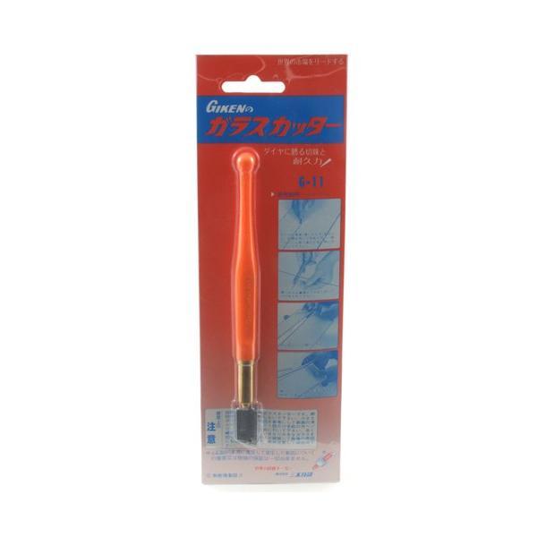 ガラスカッター 工具