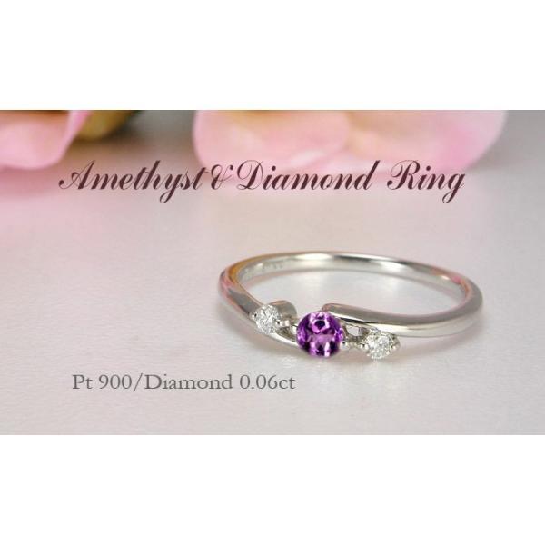 エンゲージリング レディース 人気 リング 婚約指輪 指輪 アメジスト リング プラチナ ピンキー ダイヤモンド ダイヤ 2月 誕生石