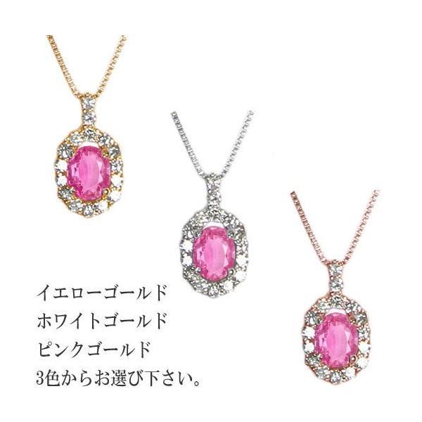 ネックレス レディース 人気 ピンクサファイア ダイヤモンド ペンダント 10金 K10 ゴールド ダイヤ 9月誕生石 ange-1 01