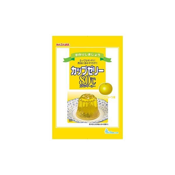 かんてんぱぱ カップゼリー80℃ グレープフルーツ味 100g×2袋入
