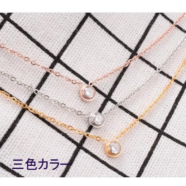 ネックレス レディース ステンレス 小粒czダイヤモンド 上品 あずきチェーン 送料無料 アレルギー|angela-web|02
