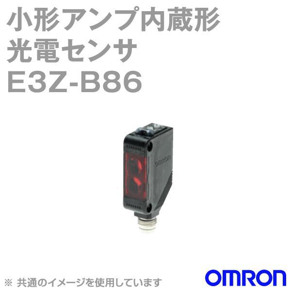 Lot Condensateurs Chimique RADIAL 0,68µF 0,68uF 680nF 50V 85° Électrolytique