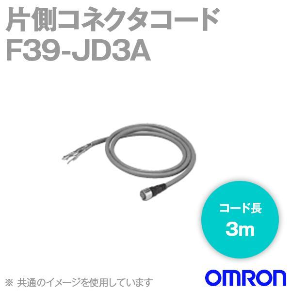 取寄 オムロン(OMRON) F39-JD3A F3SJシリーズ (センサー用・片側コネクタコード 3m) NN