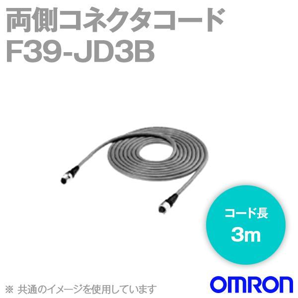取寄 オムロン(OMRON) F39-JD3B F3SJシリーズ (センサー用・両側コネクタコード 3m) NN