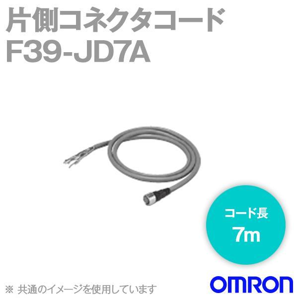 オムロン(OMRON) F39-JD7A F3SJシリーズ (センサー用・片側コネクタコード 7m) NN