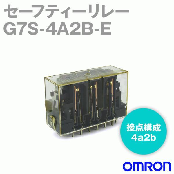 オムロン(OMRON) G7S-4A2B-E DC24V F3SJシリーズ セーフティリレー (極数 6) (接点構成 4A2B) NN