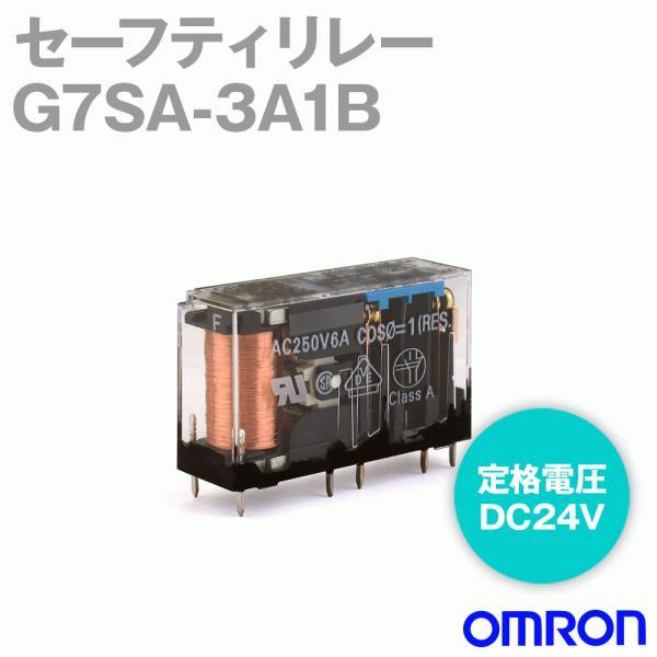 オムロン(OMRON) G7SA-3A1B DC24 F3SJシリーズ セーフティリレー AC250V 6A DC30V 6A (極数 4) (接点構成 3A1B) NN