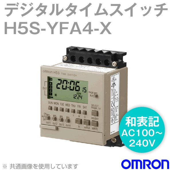 OMRON Digital time Switch H5S-YFA4-X Omron