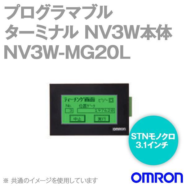 取寄 オムロン(OMRON) NV3W-MG20L-V1 NV3W本体 STNモノクロ3.1インチ RS-232C LED3色(緑/橙/赤) NN