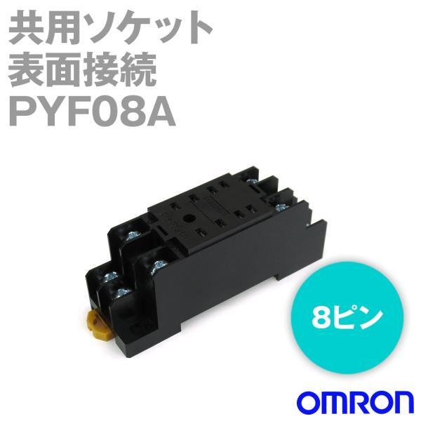 オムロン(OMRON) PYF08A FOR MY  (MY2Nシリーズ ミニパワーリレー用ソケット) NN