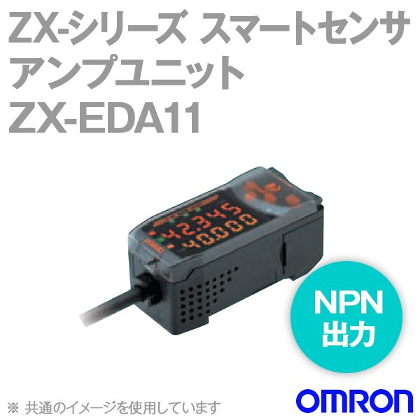 NEW IN BOX OMRON SMART SENSOR ZX-EDA11