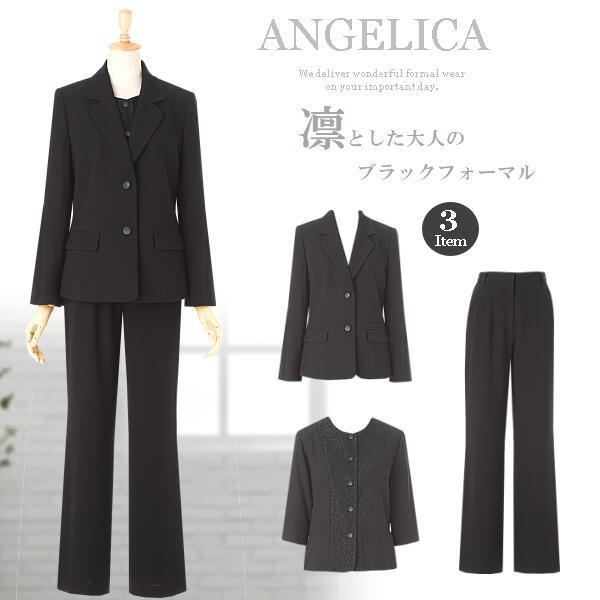 大人の女性のための 高品質 ブラックフォーマル レディース 50代 60代 ブラックフォーマル レディース パンツスーツ 喪服 パンツ 喪服 レディース 50代 60代|angelica-shop-y