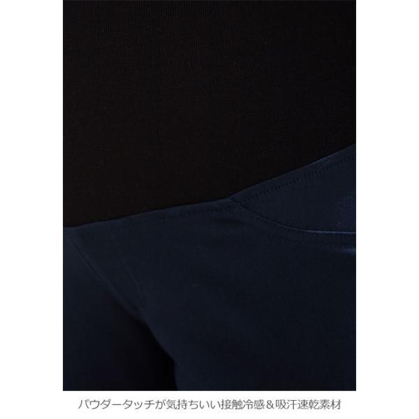 マタニティ パンツ 接触冷感 P・パンツ さらっとひんやりパウダーカラースキニー ピーパンツ ズボン 妊婦服 マタニティー|angeliebe|03