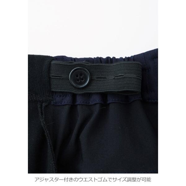 マタニティ パンツ 接触冷感 P・パンツ さらっとひんやりパウダーカラースキニー ピーパンツ ズボン 妊婦服 マタニティー|angeliebe|05