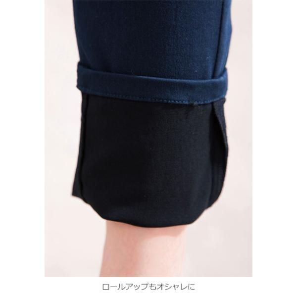 マタニティ パンツ 接触冷感 P・パンツ さらっとひんやりパウダーカラースキニー ピーパンツ ズボン 妊婦服 マタニティー|angeliebe|07
