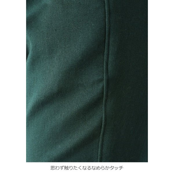 SALE あったか  裏起毛 P・パンツ ベビースキンカラーガールフレンド ピーパンツ ズボン 妊婦服 マタニティ|angeliebe|15