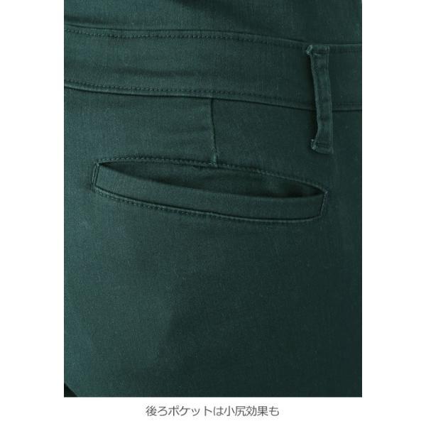 SALE あったか  裏起毛 P・パンツ ベビースキンカラーガールフレンド ピーパンツ ズボン 妊婦服 マタニティ|angeliebe|19